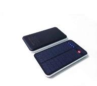 Saulės baterijos – atmaina neekologiškiems elektros įkrovikliams